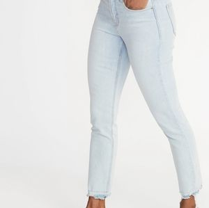 Old Navy High Waisted Skinny Jeans